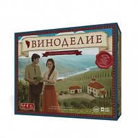 Виноделие Полное издание, настольная игра