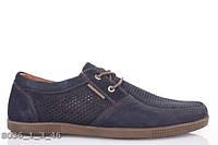 Мужские туфли летние спортивные Konors 8036/1-46