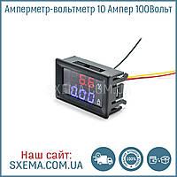 Амперметр-вольтметр цифровой 10 ампер 100 вольт