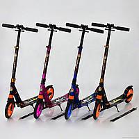 Самокат Best Scooter 681 (алюм, ПУ колеса, до 80 кг, руль до 105 см, амортиз), фото 1