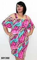 Платье-сарафан, батал 50,52, фото 1