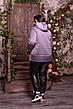 Сиреневая весенняя куртка для полных женщин Зарина, фото 5