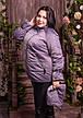 Сиреневая весенняя куртка для полных женщин Зарина, фото 4