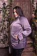 Сиреневая весенняя куртка для полных женщин Зарина, фото 6