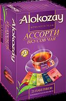 Чай Alokozay ассорти вкусов чая, 25 пак.