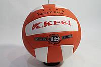 Мяч волейбол KEPAI Pro красно-белый (VL0006)