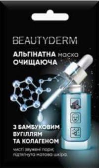 """Beauty Derm Альгинатная маска черная """"Очищающая"""""""
