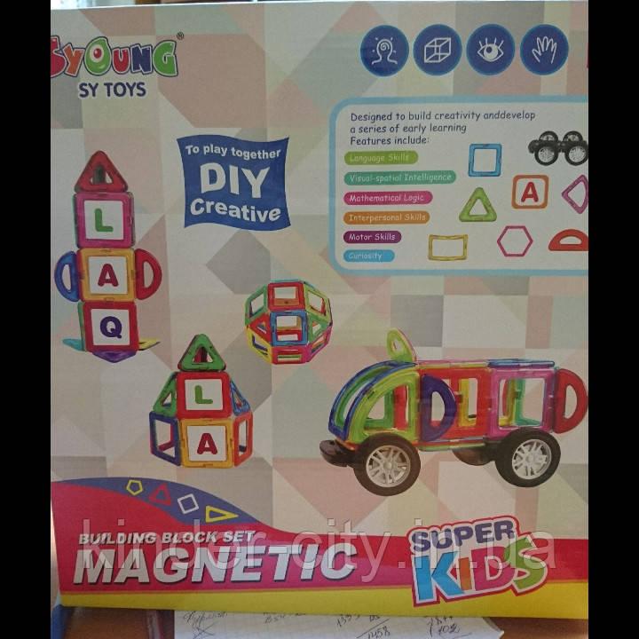 Конструктор детский магнитный 6032 Машина 52 детали