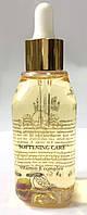 ❤️ Масло для размягчения кутикул с витамином Е — 110 мл — с ароматом лимона Milano cosmetics экономичная уп
