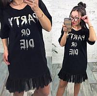 Молодежное черное платье с надписью Party