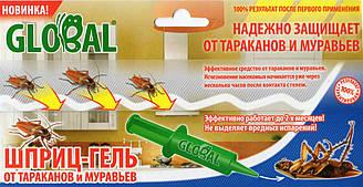 "Шприц-Гель от тараканов и муравьев ""Global"" 40гр"