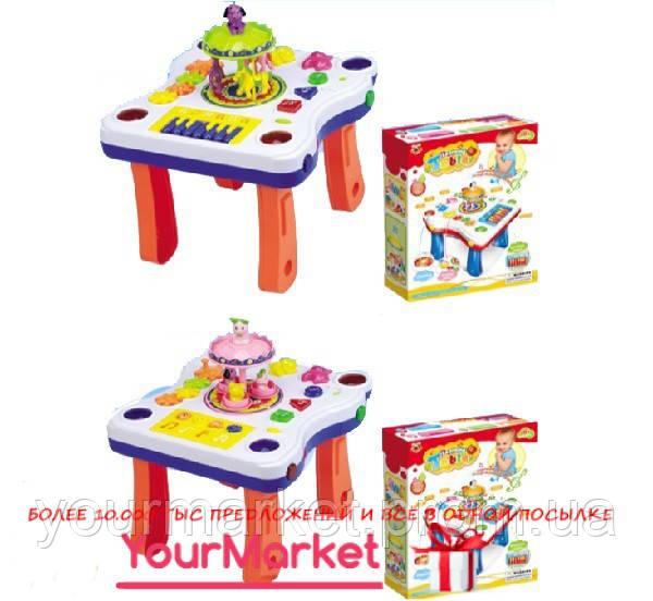 Игровой центр 668-63/668-64 (18шт/2) Столик, многофункционал, 2 вида,