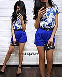 Женский модный костюм с шортам (в расцветках), фото 7