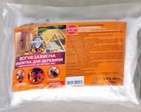 """Антипирен-антисептик для внутренних робот """"Огнебиощит"""" Концентрат сухой порошковый., пакет 0,75 кг"""