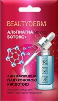 "Beauty Derm Альгинатная маска ""Ботокс +"""