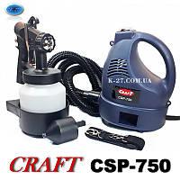 Краскопульт электрический  CRAFT GSP-750