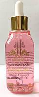 ❤️ Масло для размягчения кутикул с витамином Е — 110 мл — с ароматом яблоко Milano cosmetics экономичная уп