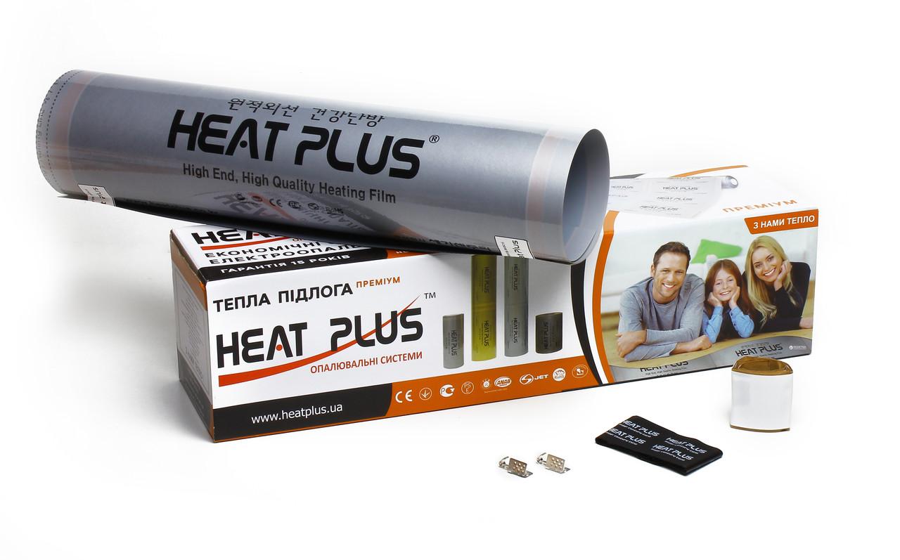 Інфрачервона плівка Heat Plus Premium APN-410-180 (180Вт/м2, 1м, 40-45°С) silver