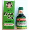 Вьетнамское эвкалиптовое лечебное масло  (15ml)