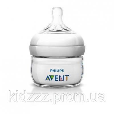 Бутылочка для кормления Natural 2.0 60 мл Philips AVENT (Филипс Авент)