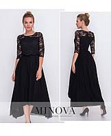 Нарядное платье с удлиненной спинкой, размер 42, 44, 46., фото 1