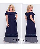 Женское длинное платье с открытыми плечами. Размеры 50-52, 54-56, фото 1