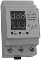 Реле напряжения ADC-0110-50 однофазное Adecs