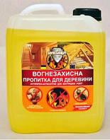 """Антипирен-антисептик для внутренних робот """"Огнебиощит"""", готовый расствор, красный 5л"""