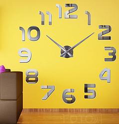 Настенные часы 3D, большие цифры | Зеркальный эффект
