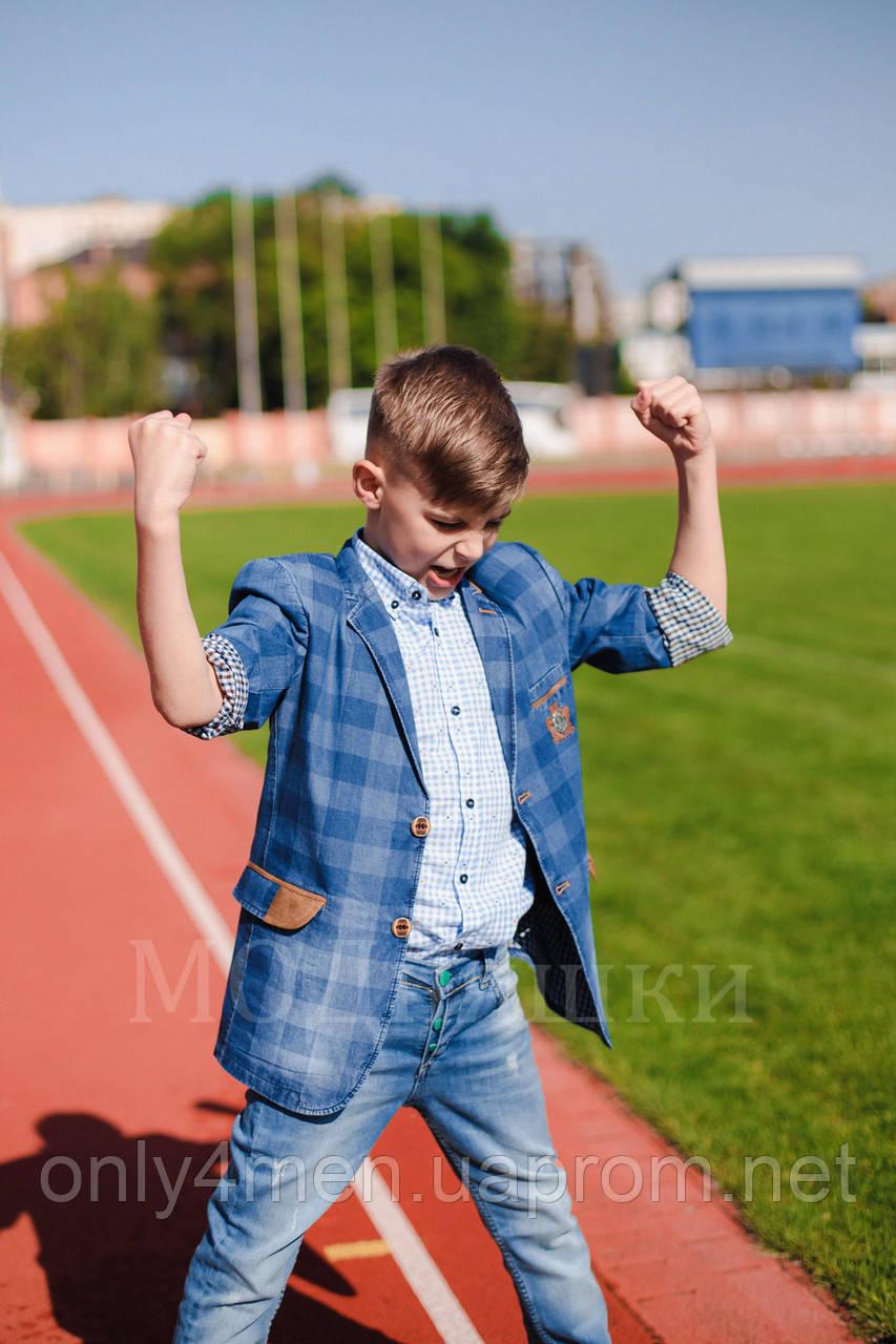 Пиджак джинсовый для мальчика 6-9 лет