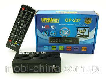 DVB-Т2 OP-207 Operasky, TV тюнер Т2 приймач для цифрового ТБ