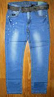 Голубые джинсы со звездами
