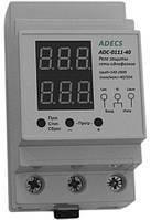 Реле напряжения ADC-0111-40 однофазное Adecs