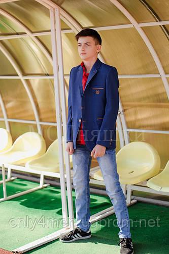 Пиджак  для мальчика Roma 11-14 лет, подростковая одежда