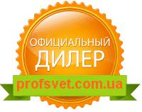 "Продление дилерства завода ""ЭТАЛ"" на 2018 год"