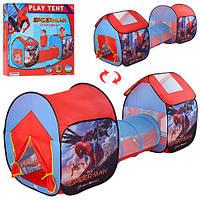 Палатка M 3763 (6шт) СП, домик, тоннель, куб, 230-89-85см, 4вх(1-на завяз, 1-на лип), в кор-ке, 47-46-9см