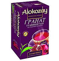 Чай трав'яний Alokozay Гранат 25 пак.