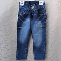 Тонкие джинсы для мальчика