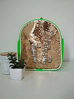 Детский рюкзак салатового цвета с пайетками перевертышами, фото 1