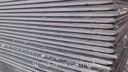 Лист стальной горячекатаный 40 х 1500 х 6000 мм , ст 3 сп, фото 2