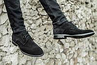 Мужские туфли броги замшевые черные классические