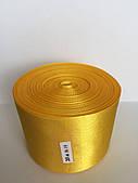 Стрічка 5 см - колір жовтий 19