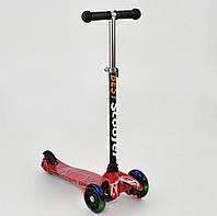 Самокат MINI Best Scooter, 1403