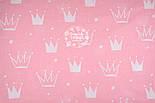 """Ткань хлопковая """"Нарисованные короны"""" белые на розовом (№1328а), фото 4"""