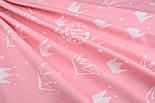 """Ткань хлопковая """"Нарисованные короны"""" белые на розовом (№1328а), фото 2"""