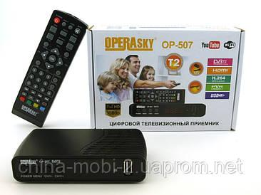 DVB-Т2 OP-507 Operasky, TV тюнер Т2 приймач для цифрового ТБ