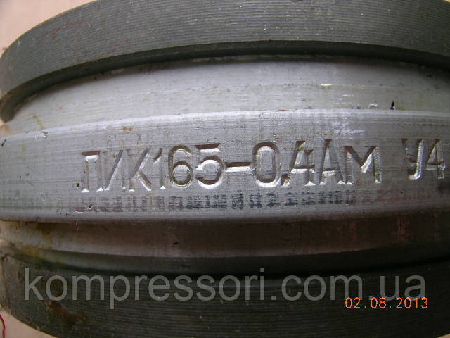 Клапан ПИК-165-2,5 АМ