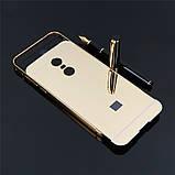 """Зеркальный чехол для Xiaomi Redmi 5 / 5,7"""" / Стекла в наличии / Золотой, фото 6"""