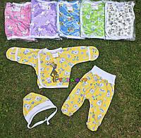 Комплект для новорожденного кулир (распашонка+ползунки+шапочка) 56-62 р-р, желтый, фото 1
