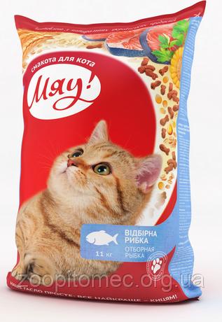 Сухой корм для котов Мяу! с рыбой, 11 кг